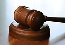 Закон о кассационных и апелляционных судах общей юрисдикции