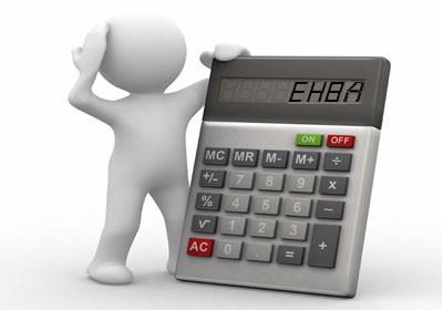 Как осуществляется переход на ЕНВД?