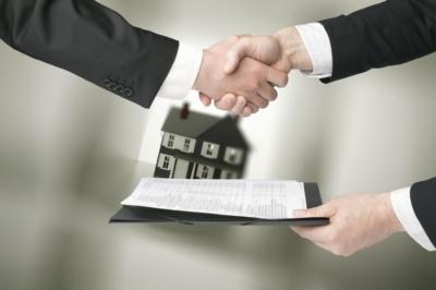 Образец договора купли-продажи доли в квартире