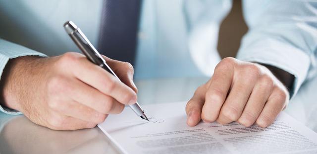 Срочный трудовой договор - понятие и срок заключения