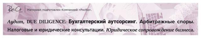 Производство по КАС РФ