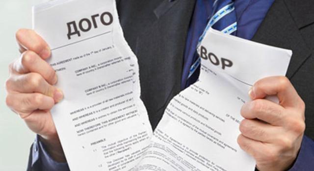 Признание сделок недействительными при банкротстве