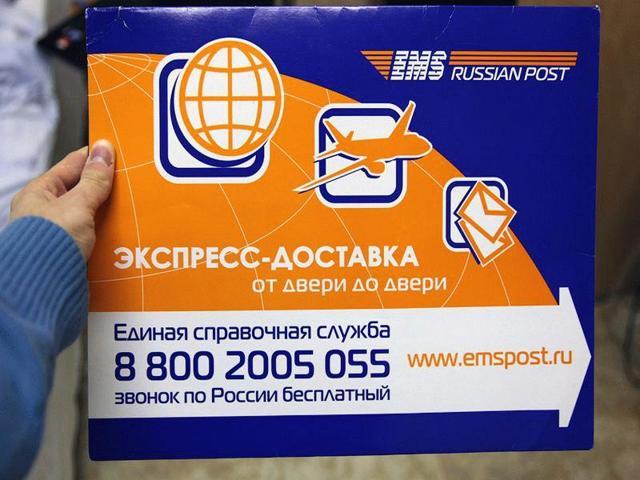 Адресом юрлица сможет быть адрес, предоставленный банком или Почтой России, либо email