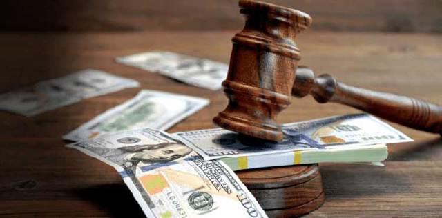 Комментарий 6601 к статье: Заявление в банк по исполнительному листу - образец