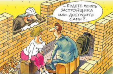Банкротство застройщика при долевом строительстве - что делать