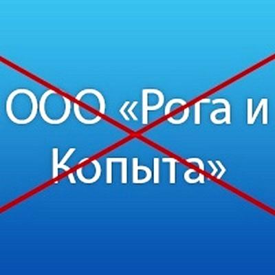 Смена названия ООО - пошаговая инструкция