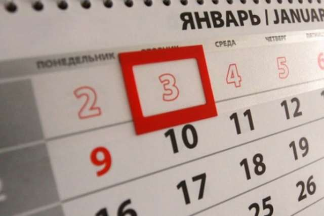 Оплата больничного листа в выходные и праздничные дни