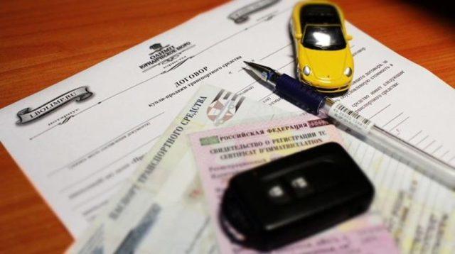Договор купли-продажи автомобиля между физическими лицами