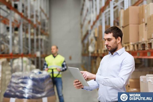 Что делает трудовая инспекция?