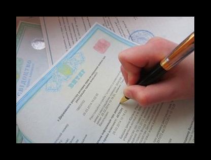 Заявление о принятии наследства по завещанию