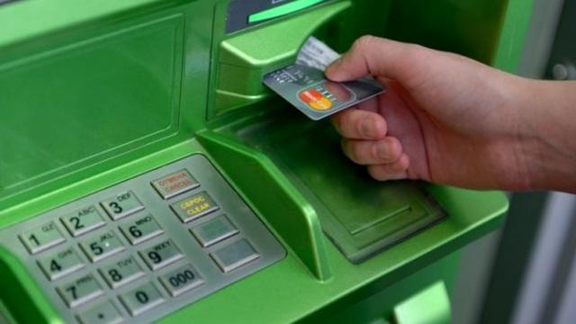 Вступил в силу закон о противодействии хищению денежных средств с банковских счетов