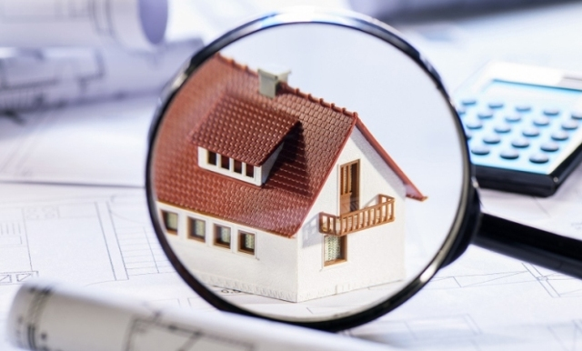 Кадастровая оценка объектов недвижимости