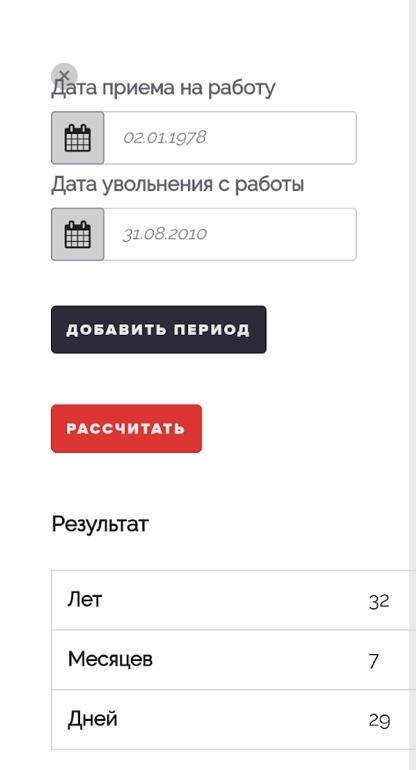 Челябинская область,трудовой стаж 38 лет10мес,наград нет,могу ли я получить ветеран труда,спасибо.