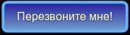 Устав ТСН - составление и регистрация