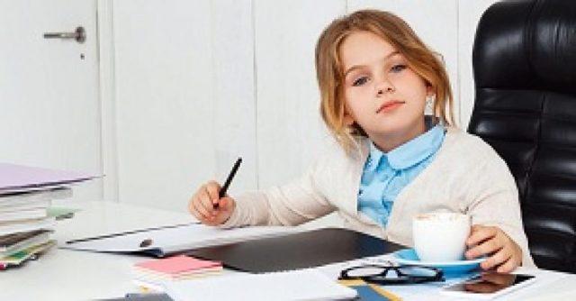 С какого возраста наступает дисциплинарная ответственность?