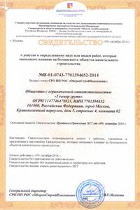 Вступил в силу закон о продлении дачной амнистии