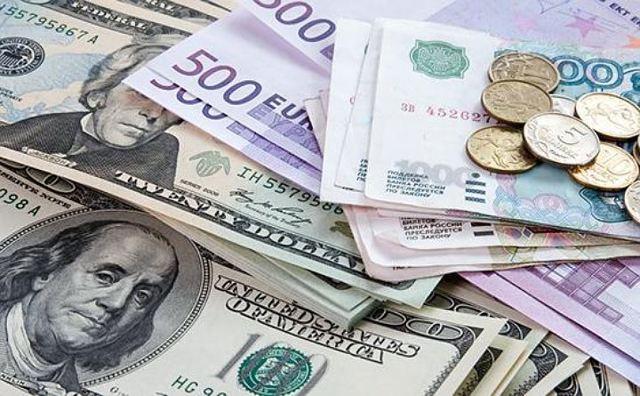 Мультивалютный счет в банке