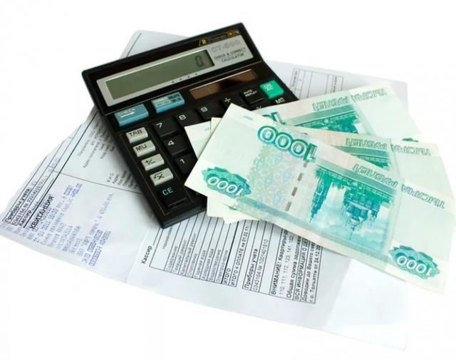 Госпошлина за закрытие ИП в 2020 году - размер и порядок уплаты