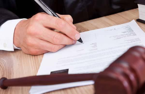 Судебная неустойка за неисполнение решения суда: размер, взыскание
