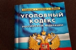 Комментарий 15598 к статье: Какова ответственность согласно УК РФ за дачу взятки?