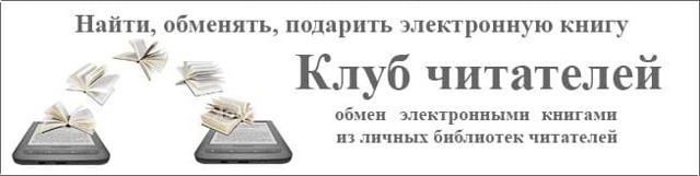 Образец договора перевозки груза