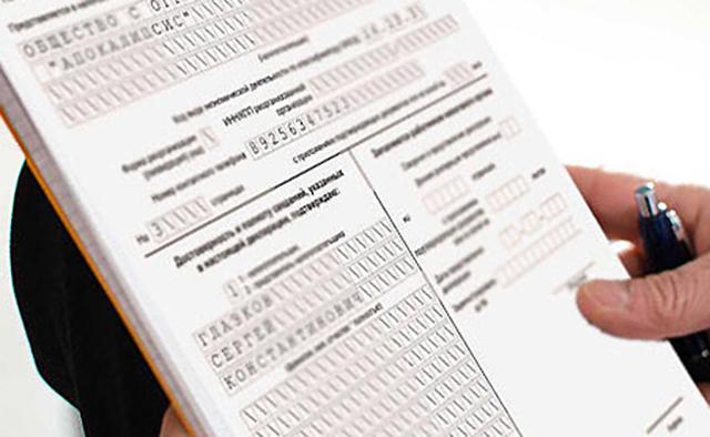 ФНС не будет взыскивать недоимки по страховым взносам, начисленным ФСС и ПФР