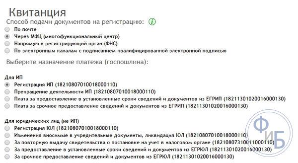 Устав в электронном виде