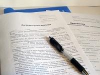 Образец претензии по договору поставки
