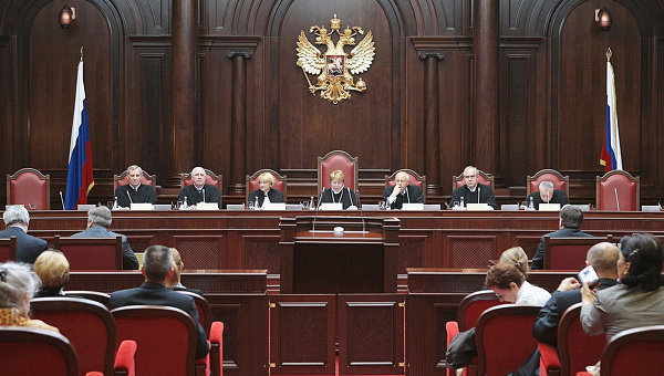 Порядок обращения в Конституционный суд РФ