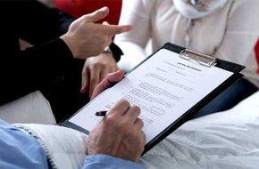 ФНП изменила регламент использования сервисов по направлению уведомления о залоге движимого имущества