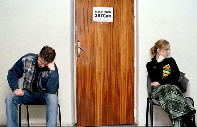 Какие документы нужны для расторжения брака?
