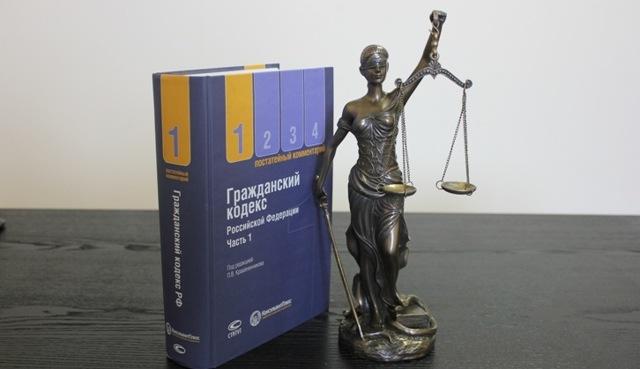 Объявление гражданина умершим - правовые последствия