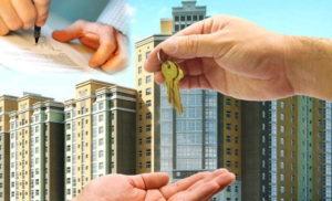 Комментарий 14872 к статье: Срок регистрации права собственности на недвижимое имущество