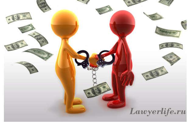 Недостаточность средств у поручителя при заключении договора поручительства не делает сделку мнимой