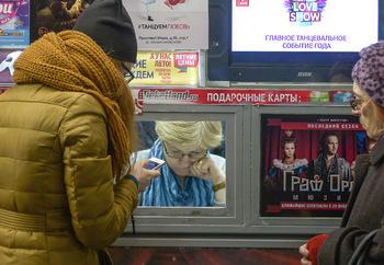 Можно ли вернуть билеты в кино