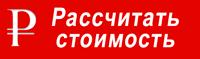 Сертификат соответствия требованиям пожарной безопасности