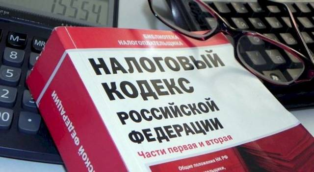 Налогообложение адвокатского кабинета и других образований