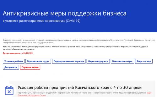 В Камчатке можно получить такие услуги?