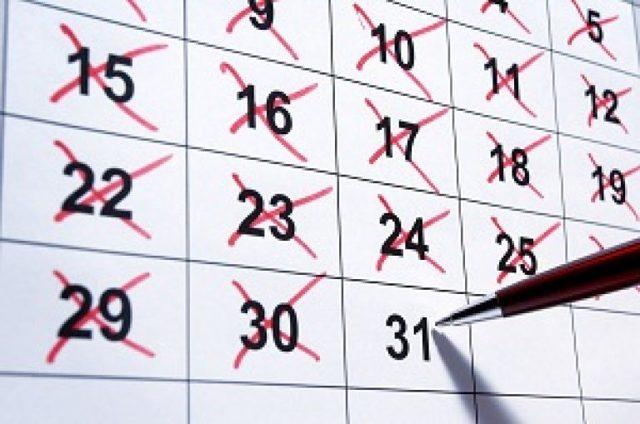Заявление на продление отпуска - когда можно?