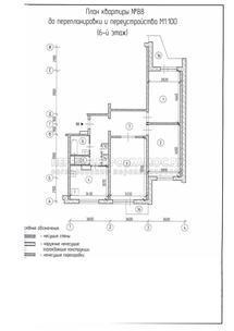 Минстрой разъяснил, возможно ли объединение лоджии с комнатой