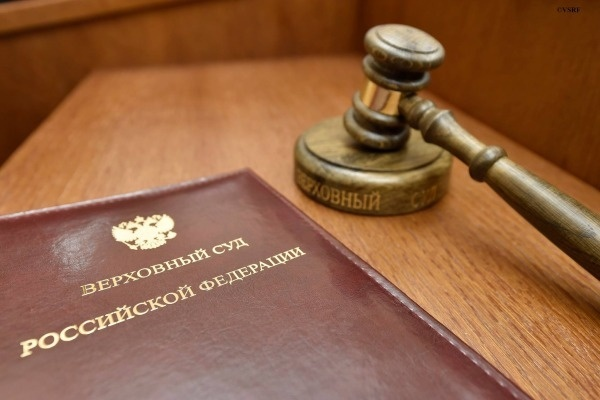 Комментарий 17520 к статье: Кассационная жалоба в Верховный суд - образец
