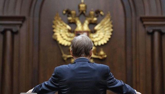 Жалоба в Конституционный суд РФ - заполненный образец
