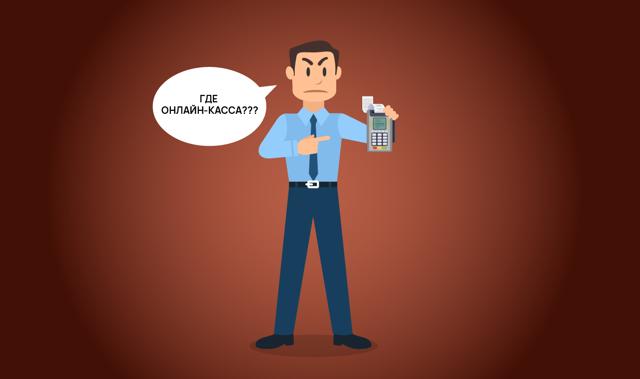 При поломке ККТ предприниматель к ответственности не привлекается