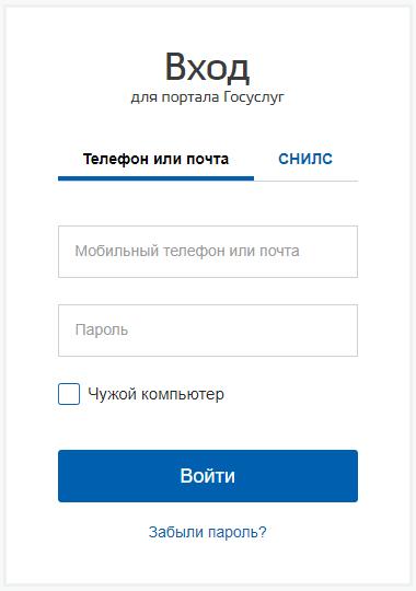 Как заполнить анкету-заявление на загранпаспорт нового и старого образца в 2019 году