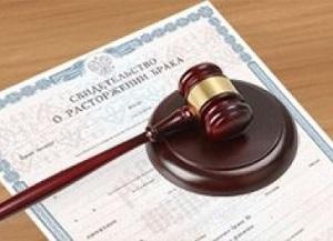 Где и как получить свидетельство о расторжении брака?