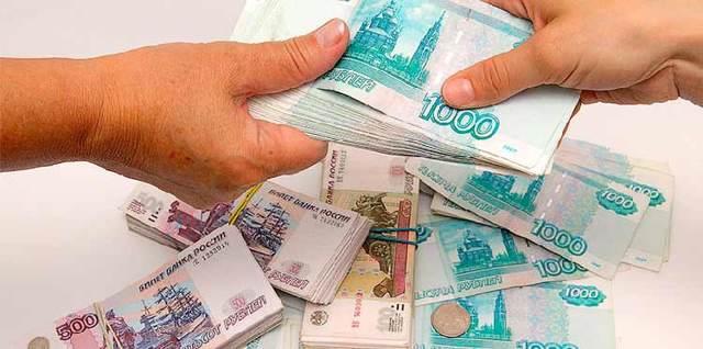 Исковое заявление о взыскании денежных средств - образец
