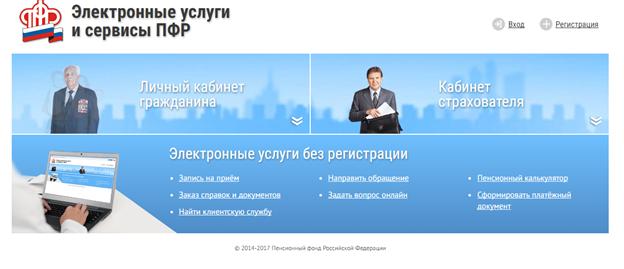 ФНС напоминает о частичной отмене режима налоговой тайны
