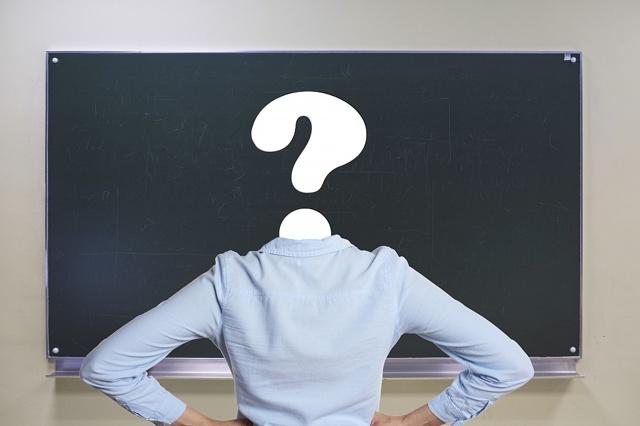 Каков порядок аттестации педагогических работников?