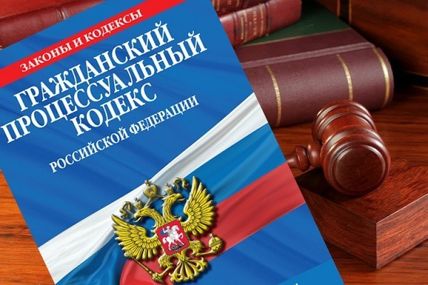 Изменения в КАС РФ с 1 октября 2019