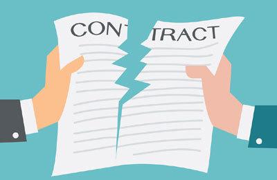 Гражданско-правовой договор (ГПД) с физическим лицом